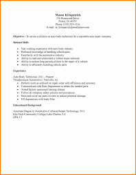 Cover Letter 2018 Sample Resume Template
