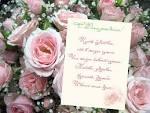 Большие красивые открытки к дню рожденью