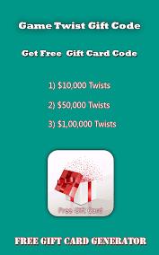 free gift card generator 1 1 screenshot 9