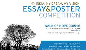 "the great n dream essay article hire a writer for help imaginative essay on "" of my dream"""