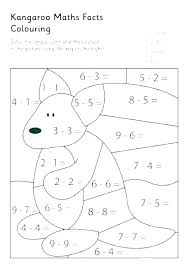 addition to multiplication worksheets addition to multiplication worksheets multiplication is repeated multiplication as repeated addition worksheets