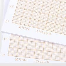A0 Graph Paper Under Fontanacountryinn Com