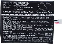 Replacement Battery for Philips W8510 ...