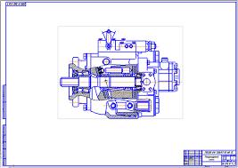 Регулируемый насос Чертеж Оборудование для бурения нефтяных и  Регулируемый насос Чертеж Оборудование для бурения нефтяных и газовых скважин Курсовая работа