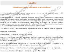☆ Компания studgid курсовые уфа ВКонтакте Основной альбом