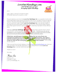 non profit cover letter tags cover letter example non profit com 2010 09 11 open letter to non profit human services organizations