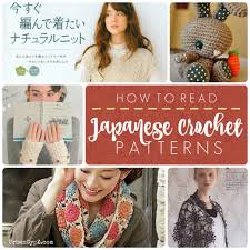 Japanese Crochet Chart Symbols How To Read Japanese Crochet Patterns Urbangypz Com