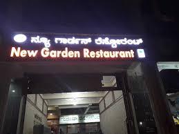 new garden restaurant nelamangala bangalore south indian restaurants justdial