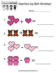 4. valentine u0027s day math worksheets, valentines day math ...