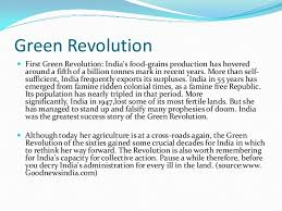importance of primary sector green revolution