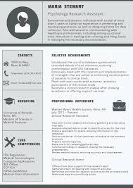Resume Builder Template 2018 Resume Template 24 Freetemplate Template And Template Best Resume 6