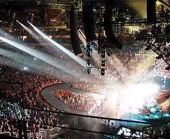 Wells Fargo Arena Des Moines Ia Seating Chart Premium Seating Iowa Events Center