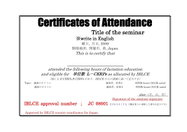 Sample Certificate Of Attendance Best Of Template Certificate