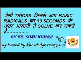 Acidic Radicals Chart How To Learn Basic Radicals Tricks Inorganic 2 Ka Part