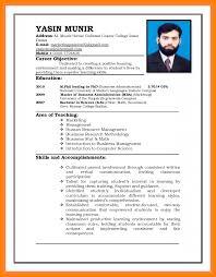 11 Cv For Teacher Job Prome So Banko
