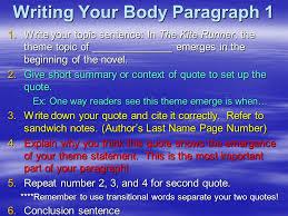 the kite runner theme essay outline rough draft ppt 4 writing
