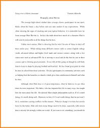 essay for students of high school examples essay and paper essay for students