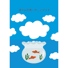 暑中見舞い縦かわいい金魚のグリーティング 無料 イラスト 商用