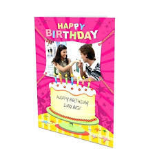 Print Birthday Cards Online Free Print Greeting Cards Online Elegant Make Birthday Cards Online For