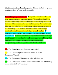 ideas collection example of a good introduction to an essay also   ideas of example of a good introduction to an essay for