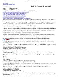 ib tok essay titles and topics interdisciplinarity  ib tok essay titles and topics 2018 interdisciplinarity essays