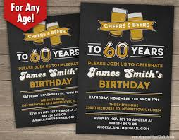 60th birthday invitations for him 60th birthday invitation male cheers to 60 years by chalkyprints