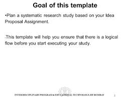 essay a good leader
