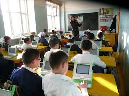 technology in the classroom essay teachers main page technology in the classroom essay