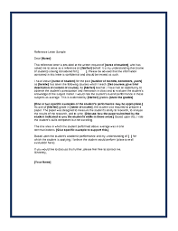 Letter Of Recommendation For Dance Student   Best Resume Gallery Template net