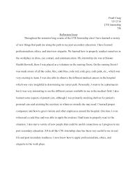 cte reflection essay