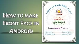 project report front page how to make front page in android mobile youtube