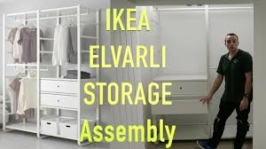 Ikea Elvarli Wardrobe Storage Assembly Youtube