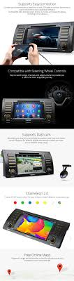 ga6166 eonon android 5 1 car dvd player bluetooth gps obd2 cd for ga6166 eonon android 5 1 car dvd player bluetooth gps obd2 cd for bmw x5 e53 i