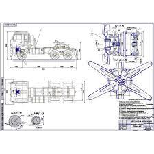 Дипломная работа на тему Первичный акваретардер замедлитель  Дипломная работа на тему Первичный акваретардер замедлитель КамАЗ 65225