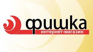 Товары Фотомагазин Фотошкола Фотостудия [ФИШКА] Донецк ...