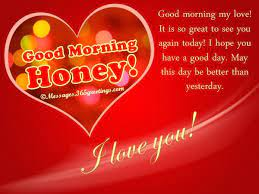 romantic good morning messages and