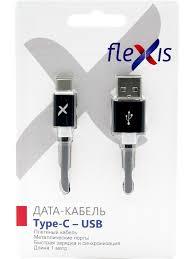 <b>Аксессуар Flexis Braided USB</b> - Type-C 1m Black FX-CAB-BDTC-BL