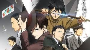 Watch Joker Game Online - Full Episodes of Season 5 to 1 | Yidio