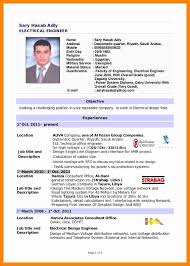 Mobile Phone Test Engineer Sample Resume Resume Format For Engineer Best Of Mobile Phone Test Engineer Sample 8