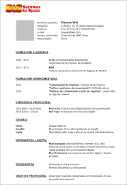 Modeling Resume With No Experience Resume For Models With No Experience Resume CV Cover Letter 11