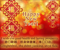 Find the best chinese new year messages, greetings and whatsapp status also known as spring festival in modern china, this is one of the many lunar new year celebrated in asia. Chinese New Year Gif Happy Chinese New Year Gif For Whatsapp