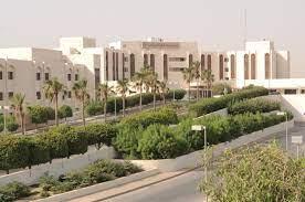 مستشفى الهيئة الملكية بالجبيل ينجح في إزالة ورم نسائي حميد يزن كيلو ونصف  باستخدام المنظار الجراحي