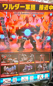 Unlike many other websites animekisa has a tiny amount of ads. Tendou On Twitter Diaclone Reboot Waruder Suit Confirmed Summer 2018 We Ll Be Finally Getting These Suits