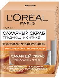 <b>L'Oreal</b> Paris <b>Сахарный</b> скраб для лица, придающий сияние ...
