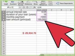 Balloon Payment Loan How To Calculate A Balloon Payment In Excel With Pictures