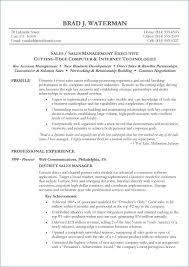 Entry Level Help Desk Resume Kantosanpo Com
