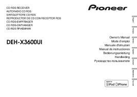 pioneer deh 2500ui wiring harness pioneer deh 2500ui wire diagram pioneer wiring diagram head unit at Pioneer Deh 2500ui Wiring Harness