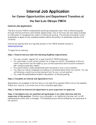 Applying For Internal Position Internal Job Application Cover Letter Idea Position Solutions
