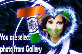 indian flag text photo frame 1 0 2 screenshot 3