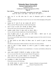 nalanda open university certificate in disaster management paper  nalanda open university certificate in disaster management paper ii 2013 question paper pdf